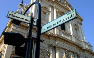 Италия в августе: погода, события, рекомендации