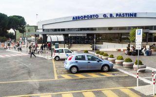 Как добраться из аэропорта чампино в центр рима и обратно