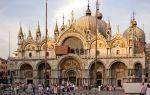 Сан-марко в венеции: площадь, собор и другие достопримечательности