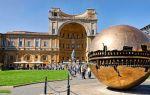 5 самых интересных экскурсий по ватикану на русском языке