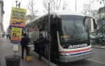 Аэропорт бергамо и как добраться до милана: автобусы, такси, поезд