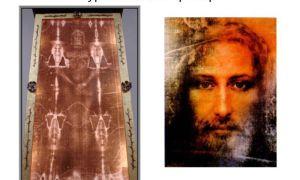 Туринская плащаница иисуса христа: история, фото, легенды, факты
