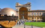 10 идей, что посмотреть в ватикане