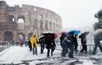 Италия в январе: погода, события, рекомендации