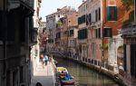 Что посмотреть в венеции: top-8 идей для отправляющихся в венецию