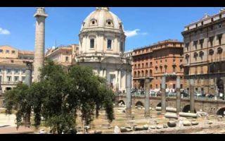 Рим в июне
