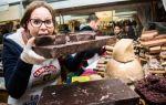 Фестиваль шоколада в турине: история и традиции праздника