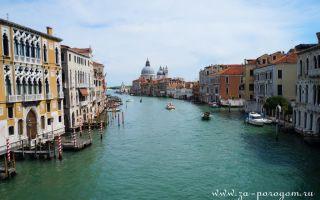 Что посмотреть в венеции самостоятельно за 1 день