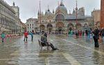 Италия в апреле: погода, события, рекомендации