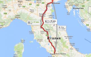 Как добраться из рима в венецию и из венеции в рим: поезда, автобусы, билеты