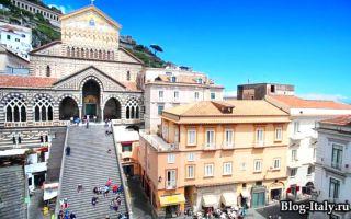 Амальфи в италии: история, отели, достопримечательности, как добраться
