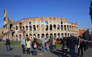 Рим в марте