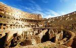 Что посмотреть в риме: топ 8 древнеримских мест в столице италии