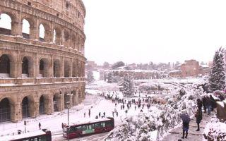 Рим в январе: погода, события, чем заняться