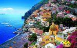 Все о позитано в италии: достопримечательности, отели, шоппинг, пляжи, как добраться