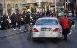 Такси в италии: как заказать онлайн в аэропорт